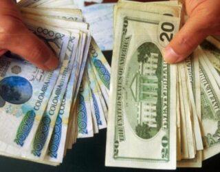 Deuda externa tiene nueva cifra histórica